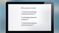 vi_1_small