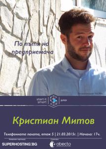 Kristian-Mitov-Poste-Junior-731x1024