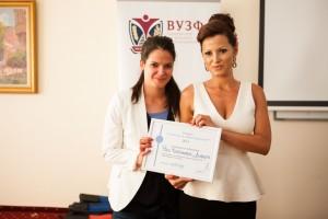 nagrada na publikata Raya Chobanova Divera