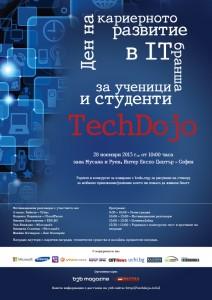 Plakat_ITForum_small