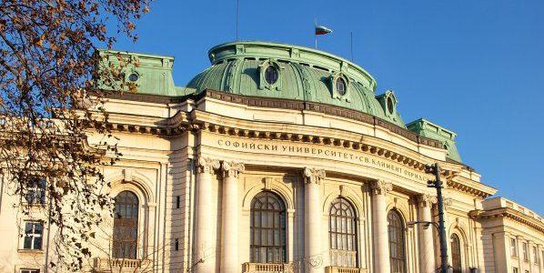 sofia-university-sofiiski-universitet-obrazovanie