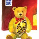 teddybear-b