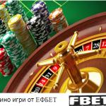 Efbet online kazino