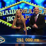 natsionalna_lotariya_vodeshti