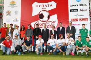 Coca-Cola CUP 2017 Opening 1