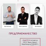 Poster_Novi Iskar