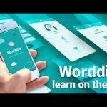 Нова безплатна платформа за учители по чужди езици стартира у нас