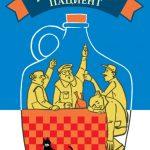 """""""Германският пациент"""" от Михаил Вешим – лабиринтът от думи на хумора"""