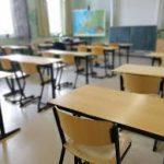Дните до 12 април ще се неприсъствени в училище