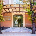 Пловдивският университет приема бъдещи юристи без кандидатстудентски изпити